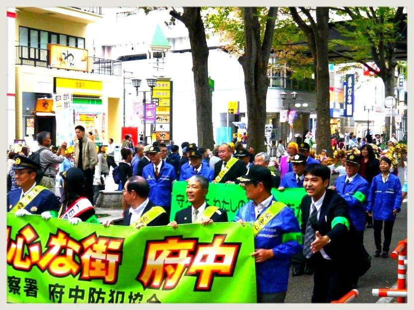 府中警察パレード